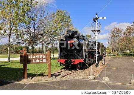 Vehicles for preservation at Betsukai-cho Railway Memorial Park 58429600