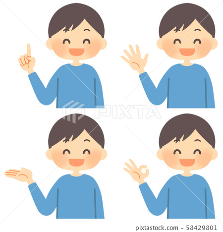 Smiling blue t-shirt men-gesture 58429801