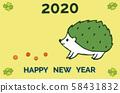 2020年新年賀卡刺猬綠色 58431832