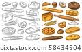 Set bread. Vector black vintage engraving 58434504