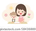 아이에게 책을 읽어 들려주는 선생님의 일러스트 58436889