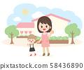 원아와 교사가 손을 잡고있는 일러스트 58436890