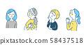 여성 4 명의 표정 세트 블루 58437518
