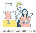 Hair salon woman and hairdresser 58437538