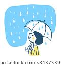우산을 여자 (웃음) 블루 58437539
