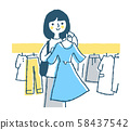 Shopping Woman choosing clothes Blue 58437542