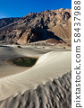 Sand dunes in mountains 58437988