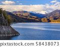 Fagaras Mountains Romania 58438073