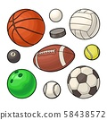 Set sport balls icons. Vector color illustration. 58438572