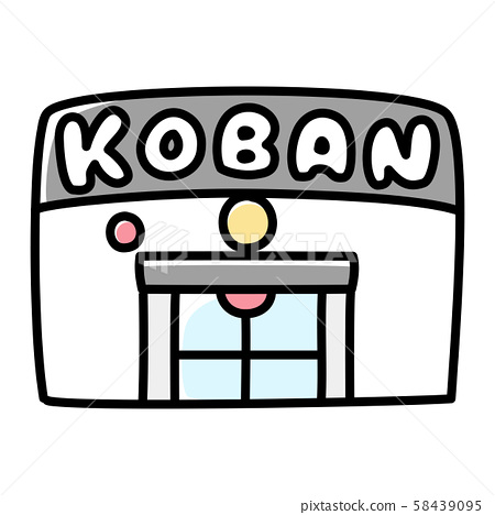 Police box cartoon 58439095