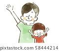 부모 - 아버지와 딸 - 미소 - 수채화 58444214
