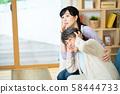 受到地震威脅的母子,高級女士,中級女士,2人 58444733