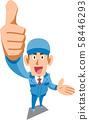 穿著藍色工作服的男人現身豎起大拇指並介紹一些東西 58446293