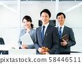 企業形象商人 58446511
