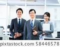 企業形象商人 58446578