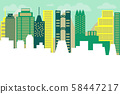 Cityscape. Modern City Skyline. 58447217