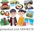 Yamaguchi Prefecture Sightseeing Travel 58448176