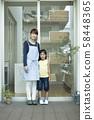 父母和孩子 58448365