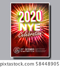 2020 Christmas Party Flyer Poster Vector. Happy New Year. Holiday Invitation. Christmas Disco Light 58448905