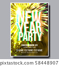 2020 Christmas Party Flyer Poster Vector. Happy New Year. Music Night Club Event. Greeting Dance 58448907