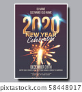 2020 Christmas Party Flyer Poster Vector. Happy New Year. Celebration Template. Winter Background 58448917