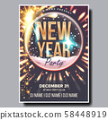 2020 Christmas Party Flyer Poster Vector. Happy New Year. Holiday Invitation. Christmas Disco Light 58448919