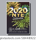 2020 Christmas Party Flyer Poster Vector. Happy New Year. Music Night Club Event. Greeting Dance 58448922