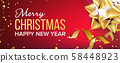Merry Christmas And Happy New Year Banner Vector. Gold Bow. Red Background Illustration 58448923