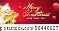 Merry Christmas And Happy New Year Banner Vector. 58448927