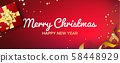 Merry Christmas Banner Vector. Gifts Box With Gold Bow. Red Horizontal Background Illustration 58448929