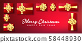 Christmas Banner Vector. Gifts Box With Gold Bow. Illustration 58448930