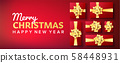 Christmas Banner Vector. Gifts Box With Gold Bow. Red Background Illustration 58448931