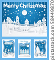 Merry Christmas Paper Cut Silhouettes Cards Set 58449870