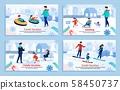 Parents and Children Winter Activities Banner Set 58450737