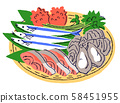Various seafood in a colander 58451955