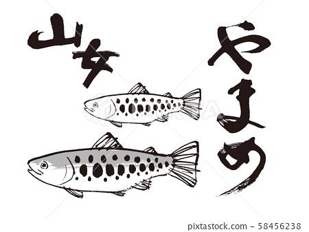 Yamawake brush 58456238