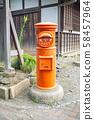 柱筒 58457964