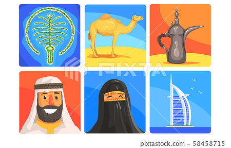 United Arab Emirates Symbols Set, People in Traditional Clothes, Cultural and Architectural Objects 58458715