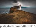 lighthouse on the island of Mykines, Faroe. 58460815