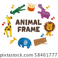 Watercolor animals and instruments frame 58461777