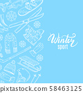 Vector hand drawn contoured winter sports equipment 58463125