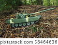 green camouflage tank T-72 58464636