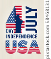 Poster for USA independence day. Vector design template of american 4 july retro placard 58468131