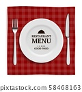 Realistic restaurant menu. Template menu with illustrations of tableware and cutlery knife and fork 58468163