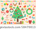 크리스마스 세트 58470013