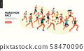 Marathon race group 58470096