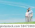年長夫婦(藍天,散步,手杖/拐杖,護理 58473969