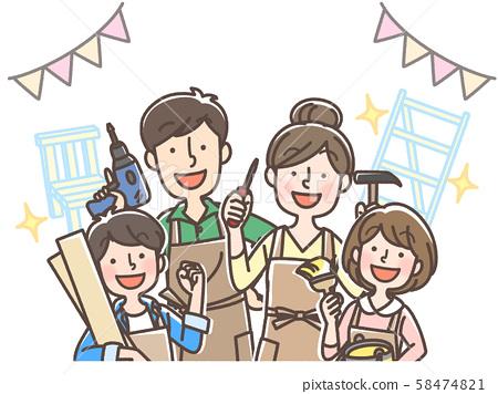 在自己動手的木工家庭中心進行DIY家庭裝飾 58474821