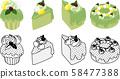 Matcha chiffon cake cute icon 58477388