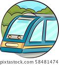 Icon Train Illustration 58481474